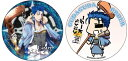 Fate/Grand Order 缶バッジセットN キャスター/クー・フーリン[ベルファイン]《取り寄せ※暫定》