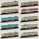 Rail-22453