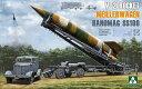 1/35 WWII ドイツ V2ロケット+ロケット運搬/発射台兼用車「メイラーワーゲン」 + ハノマ-グ SS100トラクター プラモデル[TAKOM]《12月...