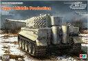 1/35 タイガーI 重戦車 中期型 フルインテリア プラモデル[ライフィールドモデル]《12月予約※暫定》