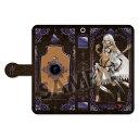 Fate/EXTELLA 手帳型スマートフォンケース アルテラ[ホビーストック]《取り寄せ※暫定》