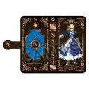 Fate/EXTELLA 手帳型スマートフォンケース アルトリア・ペンドラゴン[ホビーストック]《取り寄せ※暫定》