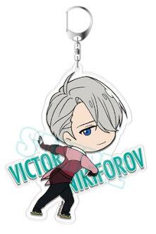 ユーリ!!! on ICE アクリルキーホルダー vol.3 ヴィクトル・ニキフォロフ(Yuri on Ice - Acrylic Keychain vol.3: Victor Nikiforov(Released))