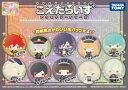 こえだらいずアクセサリーシリーズ 刀剣乱舞-ONLINE-vol.3 缶バッチコレクション 10個入りBOX[タカラトミー]《03月予約》