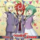 CD V.A. / Vanguard Best Album 3 『カードファイト!! ヴァンガードG』主題歌集I[ブシロードミュージック]《02月予約※暫定》