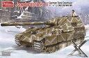1/35 ドイツ駆逐戦車 ヤクトパンサーII プラモデル[アミュージング ホビー]《12月予約》