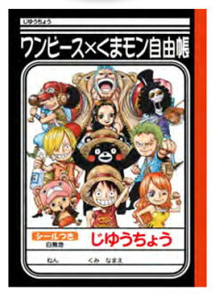 ワンピース×くまモン ワンピース/くまモン自由帳(ONE PIECE x Kumamon - ONE PIECE/Kumamon Jiyuuchou Notebook(Pre-order))