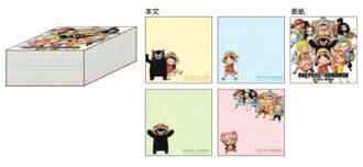 ワンピース×くまモン ブロックメモ(ONE PIECE x Kumamon - Block Memo(Pre-order))