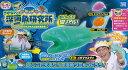さかなクンの深海魚研究所 メガマウスとなかまたち[タカラトミーアーツ]《発売済・在庫品》