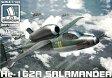 1/144 ハインケル He-162A プラスチックモデルキット[BRENGUN]《12月予約》