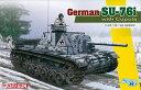 1/35 WW.II ドイツ軍 SU-76i キューポラ装備タイプ プラモデル[ドラゴンモデル]《12月予約》