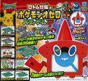 ロトム図鑑のポケモンオセロ パーティーゲーム7[メガハウス]《発売済・在庫品》