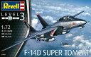 1/72 F-14D スーパートムキャット プラモデル[ドイ...