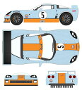 1/64 2009 Chevy Corvette C6.R Gulf Oil (Hobby Exclusive)[グリーンライト]《02月仮予約》