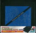 ポケモンカードゲーム キャリングケース ソルガレオ・ルナアーラ[ポケモン]《発売済・在庫品》