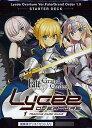 【特典】リセ Lycee オーバーチュア Ver. Fate/Grand Order 1.0 スターターデッキ パック[ムービック]《発売済・在庫品》