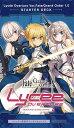 【特典】リセ Lycee オーバーチュア Ver. Fate/Grand Order 1.0 スターターデッキ 5パック入りBOX[ムービック]《02月予約》