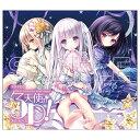 CD ドラマCD『天使の3P!』[アスキー・メディアワークス]《04月予約》