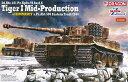 1/35 WW.II ドイツ軍 ティーガーI 中期型 第506重戦車大隊 東部戦線1944 w/ツィメリットコーティング プラモデル[ドラゴンモデル]《01月予約》
