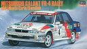 1/24 カーモデルシリーズ 三菱 ギャラン VR-4 1991 モンテカルロ/スウェディッシュラリー プラモデル[ハセガワ]《取り寄せ※暫定》