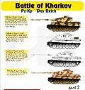 """1/72 VI号戦車ティーガーI ハリコフの戦いパート2 「戦車連隊""""ダスライヒ""""」[Hモデルデカール]《取り寄せ※暫定》"""