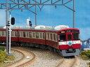 50042 西武9000系 幸運の赤い電車(RED LUCKY TRAIN) 基本4両編成セット(動力付き)(再販)[グリーンマックス]【送料無料】《取り寄せ※暫定》