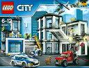 レゴ シティ レゴシティ ポリスステーション[レゴジャパン]《発売済・在庫品》