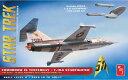 1/48 スタートレック 宇宙大作戦 宇宙暦元年7.21 アメリカ空軍 F-104 スターファイター & 1/2500 U.S.S.エンタープライズ プラモデル[AMT]《取り寄せ※暫定》の画像