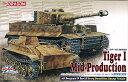 1/35 ドイツ軍 ティーガーI 中期型 第508重戦車大隊C中隊 w/ツィメリットコーティング & ボルグヴァルトIV A型 プラモデル[ドラゴンモデル]《0...