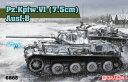 1/35 WW.II ドイツ軍 Pz.Kpfw.VI(7.5cm) Ausf.B プラモデル[ドラゴンモデル]《02月予約》