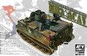 1/35 M113 ACAV 装甲騎兵戦闘車 プラモデル[AFVクラブ]《02月予約》