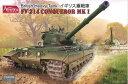 1/35 イギリス重戦車 FV214 コンカラー MKI プラモデル[アミュージング ホビー]《発売済・在庫品》