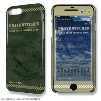"""デザジャケット「ブレイブウィッチーズ」iPhone 7 Plusケース&保護シート デザイン01(DezaJacket """"Brave Witches"""" iPhone 7 Plus Case & Protection Sheet: Design 01(Pre-order))"""