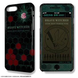 """デザジャケット「ブレイブウィッチーズ」iPhone 7 Plusケース&保護シート デザイン02(DezaJacket """"Brave Witches"""" iPhone 7 Plus Case & Protection Sheet: Design 02(Pre-order))"""