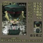 DVD 幼女戦記 3[KADOKAWA]《06月予約※暫定》