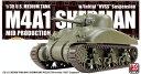 1/35 アメリカ中戦車 M4A1 シャーマン中期型 極初期型サスペンション付き プラモデル[アスカモデル]《02月予約※暫定》
