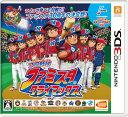 【特典】3DS プロ野球 ファミスタ クライマックス[バンダイナムコ]【送料無料】《04月予約》