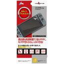 Nintendo Switch用 液晶保護フィルム Premium サイバーガジェット 《取り寄せ※暫定》