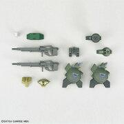 HG 機動戦士ガンダム 鉄血のオルフェンズ 1/144 MSオプションセット9 プラモデル[バンダイ]