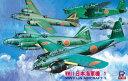 1/700 スカイウェーブシリーズ WWII 日本海軍機 1 プラモデル[ピットロード]《02月予約》の画像