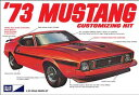 1/25 1973 フォード マスタング プラモデル[MPC]《取り寄せ※暫定》