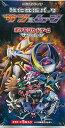 ポケモンカードゲーム サン&ムーン 強化拡張パック サン&ムーン 20パック入りBOX[ポケモン]《発売済・在庫品》