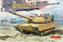 1/35 アメリカ海兵隊 M1A1 AIM/アメリカ陸軍 M1A1 TUSK エイブラムズ戦車 プラモデル[MENG Model]《03月仮予約》