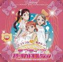 ラブライブ!スクールアイドルコレクション Vol.06 30パック入りBOX[ブシロード]《発売済・
