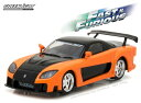 1/43 Fast & Furious - The Fast and the Furious: Tokyo Drift (2006) - 1997 Mazda ...