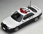 トミカリミテッドヴィンテージ ネオ LV-N152a スカイラインGT-Rパトカー(神奈川県警)[トミーテック]《06月予約》