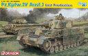 1/35 WW.II ドイツ軍 IV号戦車J型最後期生産型 プラモデル(再販)[サイバーホビー]《03月予約》