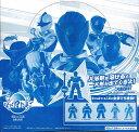びっくらたまご 宇宙戦隊キュウレンジャー 15個入りBOX (入浴剤)[バンダイ]《発売済・在庫品》