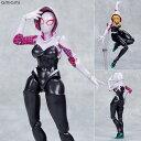 フィギュアコンプレックス アメイジング・ヤマグチ No.004 Spider-Gwen (スパイダーグウェン)[ケンエレファント]《発売済・在庫品》