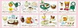 リラックマ 憧れのBritish Tea Time 8個入りBOX[リーメント]《発売済・在庫品》